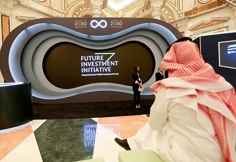 Logotipo de Future Investment Initiative, Arabia Saudita, el 30 de octubre de 2019