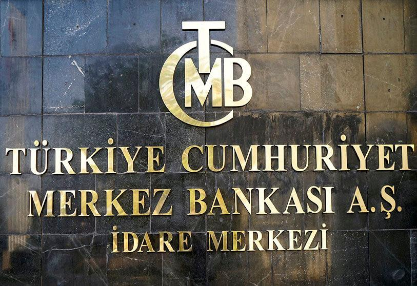 The logo of the Central Bank of Turkey (TCMB) at the entrance of the headquarters in Ankara