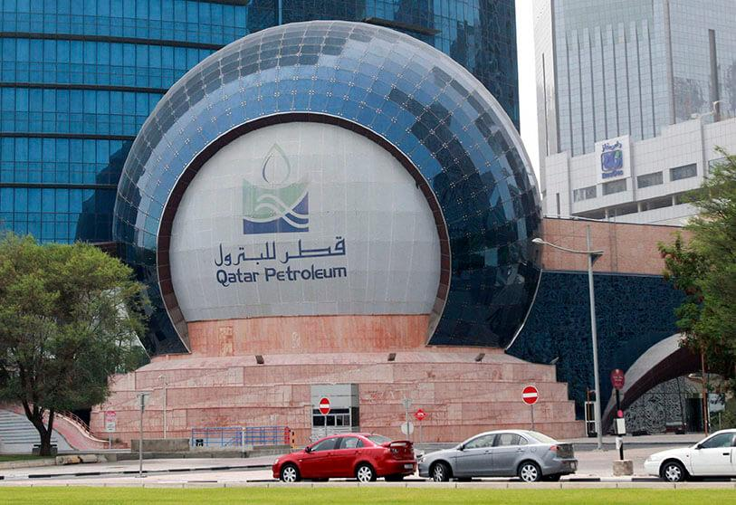 Qatar Petroleum Headquarters in Doha, Qatar
