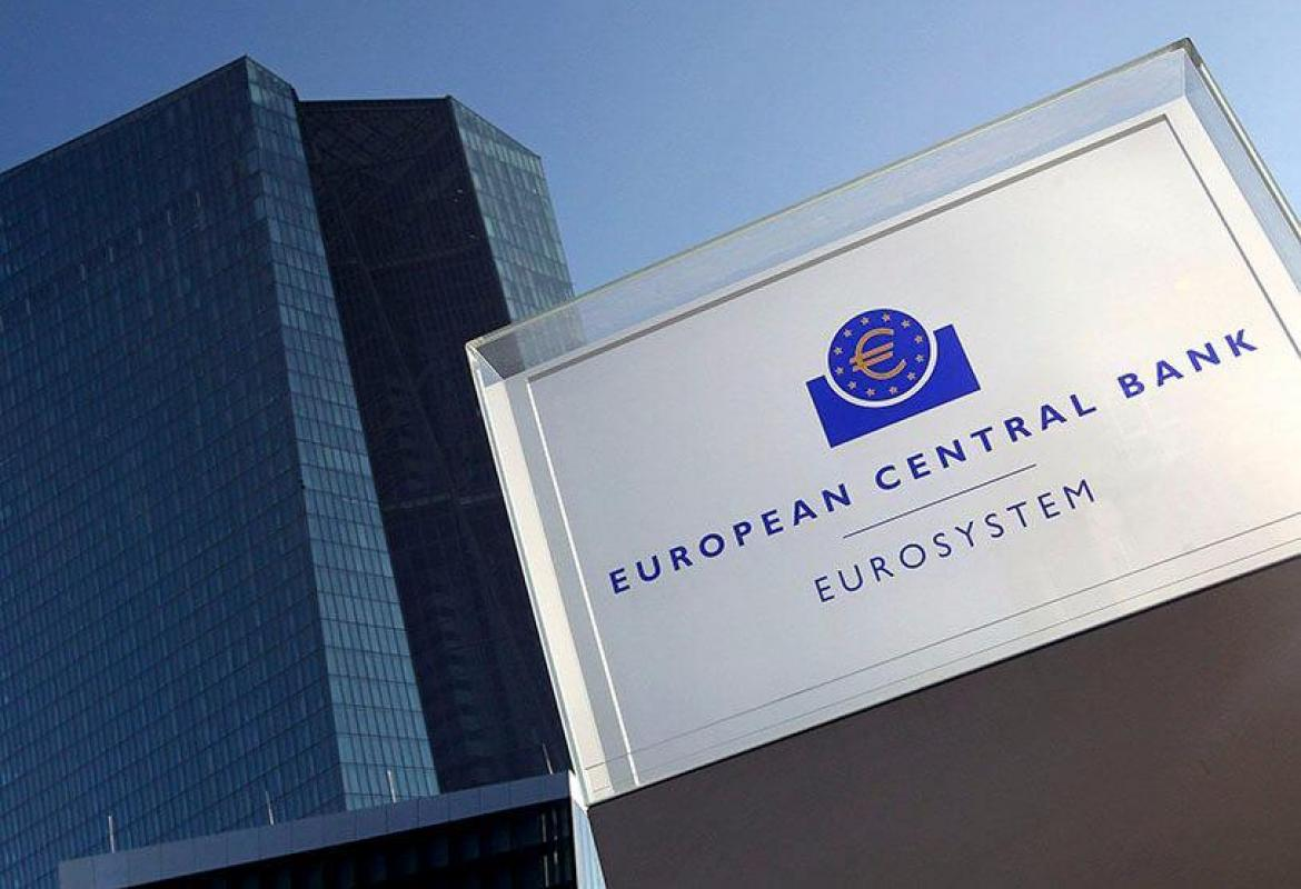 Atalayar_Banco Central Europeo