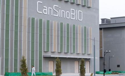 Sede de CanSino Biologics en Tianjin, China
