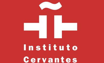 Logo de l'Instituto Cervantes
